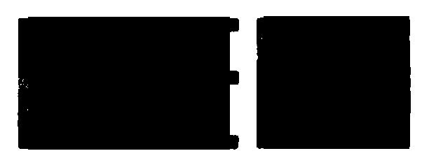 Krage